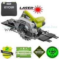 RYOBI Okružní pila 1600W s lištou a laserem v kufru RWS1600-K obj.č. 5133001788